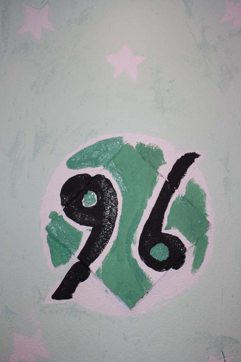 SBH - 19